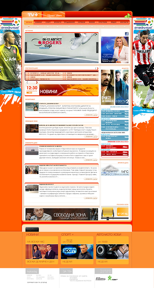 Alexsandra Vali Web Design Graphic Design Photography